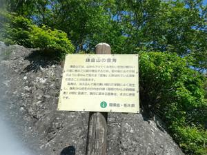 20160505_7